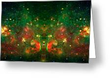 Cosmic Reflection 1 Greeting Card