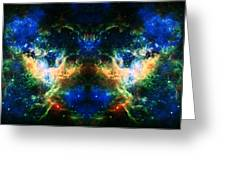 Cosmic Reflection 2 Greeting Card