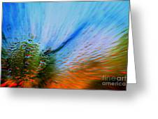 Cosmic Series 006 - Under The Sea Greeting Card
