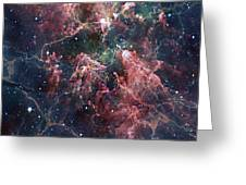 Cosmic Soup Greeting Card