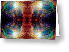 Cosmic Spine Deep Space Reflection Greeting Card