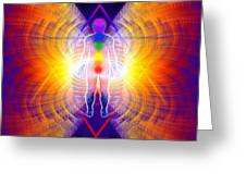 Cosmic Spiral Ascension 06 Greeting Card