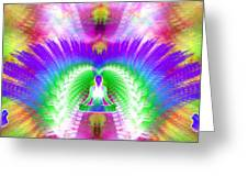 Cosmic Spiral Ascension 13 Greeting Card