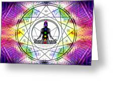 Cosmic Spiral Ascension 14 Greeting Card