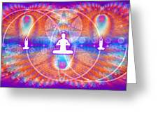 Cosmic Spiral Ascension 15 Greeting Card