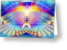Cosmic Spiral Ascension 20 Greeting Card
