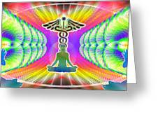 Cosmic Spiral Ascension 21 Greeting Card