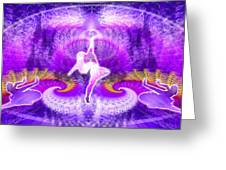 Cosmic Spiral Ascension 27 Greeting Card