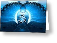 Cosmic Spiral Ascension 30 Greeting Card