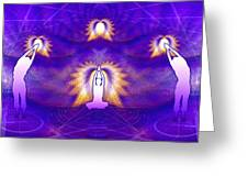 Cosmic Spiral Ascension 31 Greeting Card