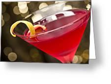 Cosmopolitan Cocktail Greeting Card