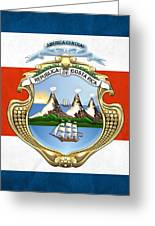 Costa Rica Coat Of Arms And Flag  Greeting Card