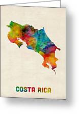 Costa Rica Watercolor Map Greeting Card by Michael Tompsett