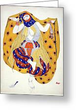 Costume Design For A Dancer Greeting Card