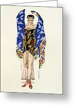Costume Design For A Dancing Girl Greeting Card