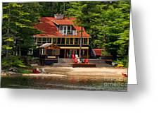 Cottage On A Lake Greeting Card
