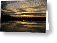 Cotton Ball Clouds Sunset Greeting Card