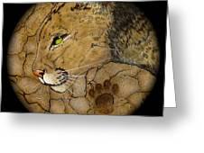 Cougar Greeting Card by Ethan  Foxx
