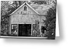 Country - Barn Country Maintenance Greeting Card