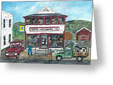 Country Hardware Store Greeting Card