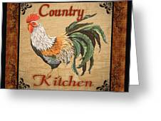 Country Kitchen Rooster Greeting Card