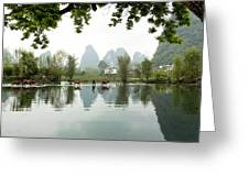 Country Side In Southern China Greeting Card