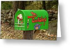 Countryside Mailbox #15 Greeting Card