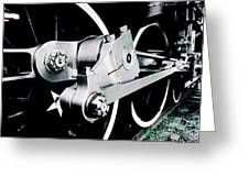 Coupling Rods And Driver Wheels For A Steam Locomotive Greeting Card