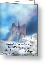 Courage Dear One Greeting Card