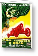 Courses Automobiles D Oran Greeting Card