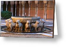 Court Of The Lions In The Alhambra Greeting Card