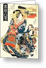 Courtesan Tsukasa 1828 Greeting Card