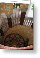 Stairway Courthouse Santa Barbara Greeting Card