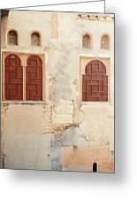 Courtyard Alhambra Greeting Card