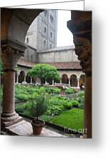 Courtyard At The Cloisters Greeting Card