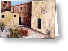 Courtyard  Greeting Card