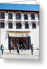 Courtyard Entry To Potala Palace In Lhasa-tibet Greeting Card