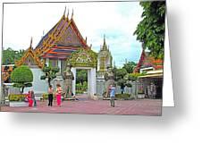 Courtyard In Wat Po In Bangkok-thailand Greeting Card