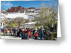 Courtyard Of Potala Palace In Lhasa-tibet Greeting Card