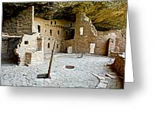 Courtyard Of Spruce Tree House On Chapin Mesa In Mesa Verde National Park-colorado  Greeting Card