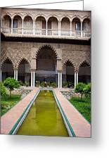 Courtyard Of The Maidens In Alcazar Palace Of Seville Greeting Card