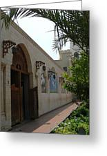 Courtyard To The Coptic Church Greeting Card