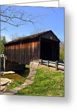 Jediha Hill Covered Bridge In Mt. Healthy Greeting Card