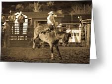 Cowboy 2 Greeting Card