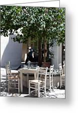 Cozy Greek Taverna Greeting Card