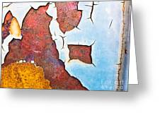 Cracked Gate Detail Greeting Card