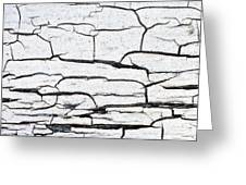 Cracked Wood Pattern Greeting Card