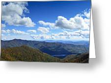 Craggy Gardens Draped In Clouds Greeting Card