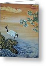 Crane Perched On A Rock At Dawn Greeting Card