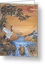 Cranes Beside A Rocky Pool Greeting Card